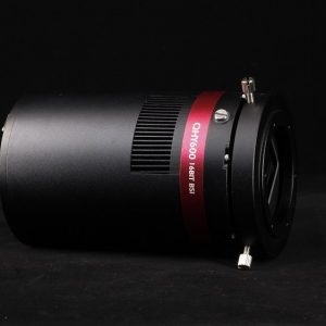 qhy 600 camera