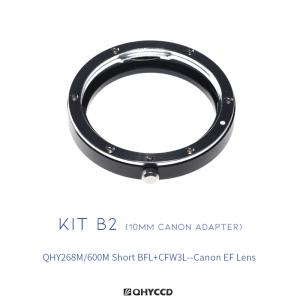 QHY Combo B2 (CANON adapter) QHY268M/600M+CFW3L